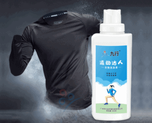 - How to Wash Stinky Gym Clothes? Washing Methods for 6 Types of Fabric - Custom Fitness Apparel Manufacturer
