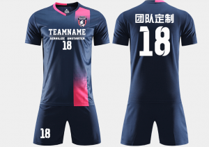 01 - Soccer Teamwear From 19 Countries: Which Is Your Favourite? - Custom Fitness Apparel Manufacturer