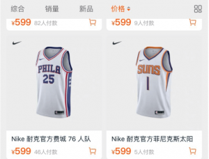 1 1 1 1 - Where To Buy Authentic Jerseys? 6 Recommended Purchasing Channels - Custom Fitness Apparel Manufacturer