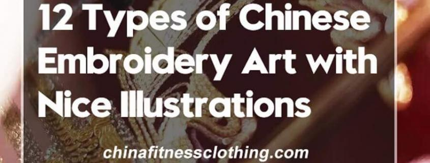 12-Types-of-Chinese-Embroidery-Art-with-Nice-Illustrations