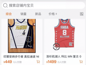 3 1 1 3 - Where To Buy Authentic Jerseys? 6 Recommended Purchasing Channels - Custom Fitness Apparel Manufacturer