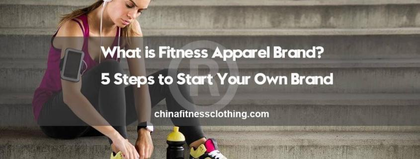 3-Benefits-and-5-Steps-to-Start-Your-Own-Fitness-Apparel-Brand