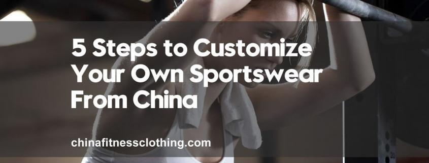 5-Steps-to-Customize-Your-Own-Sportswear-From-China