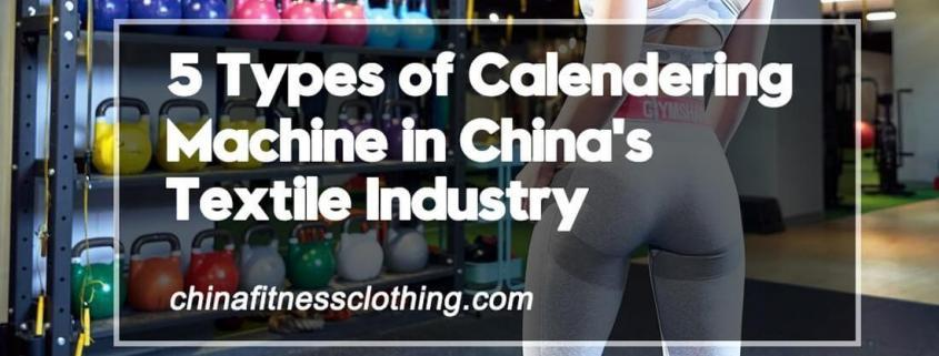 5-Types-of-Calendering-Machine-in-Chinas-Textile-Industry
