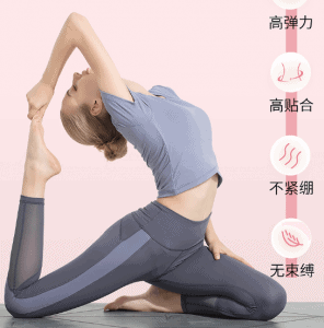 6 14 1 1 - How To Choose Suitable Clothes For Hot Yoga? 9 Tips To Help You - Custom Fitness Apparel Manufacturer