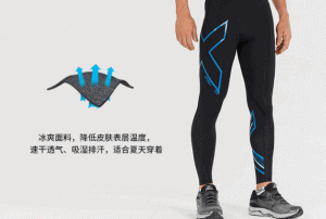 6 9 3 - What Fabric Keeps You Cool? What Is Ice Silk Fabric Made of? - Custom Fitness Apparel Manufacturer