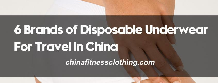 6-Brands-of-Disposable-Underwear-For-Travel-In-China