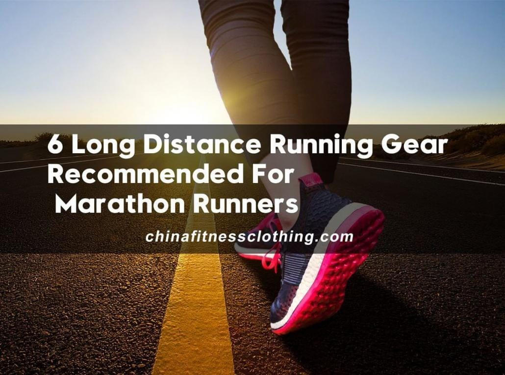 6-Long-Distance-Running-Gear-Recommended-For-Marathon-Runners
