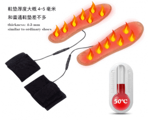 7 5 1 - What Is Electric Heating Insole? Is It Safe for Human Body? - Custom Fitness Apparel Manufacturer