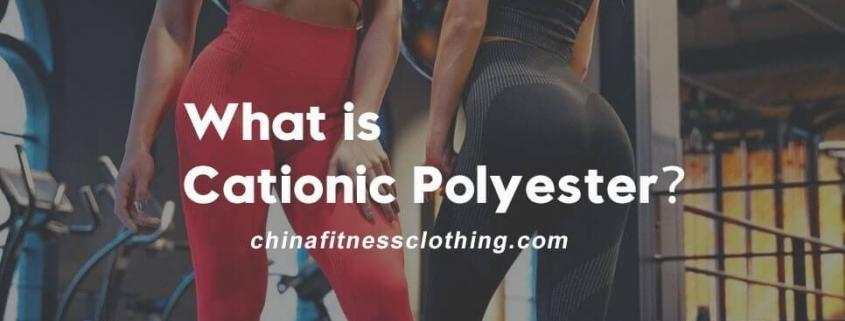 Cationic-dyeable-polyester-meaning