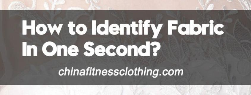 How-to-Identify-Fabric-In-One-Second