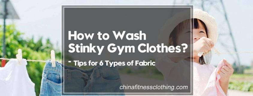 How-to-Wash-Stinky-Gym-Clothes-Washing-Methods-for-6-Types-of-Fabric