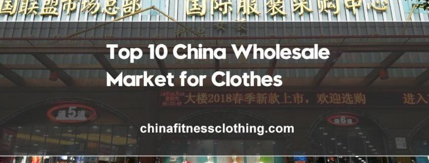 Top-10-China-Wholesale-Market-for-Clothes