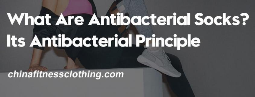 What-Are-Antibacterial-Socks-Its-Antibacterial-Principle