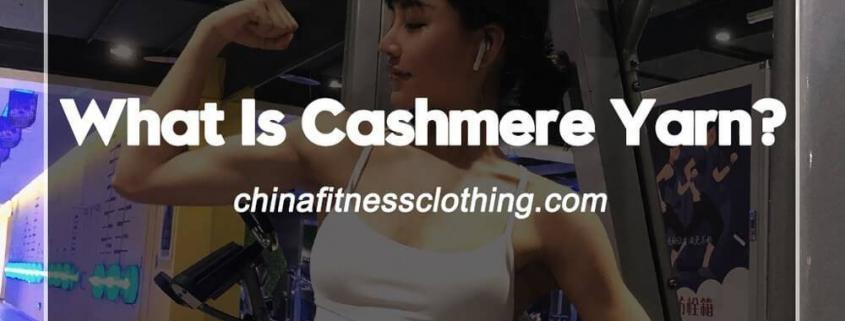 What-Is-Cashmere-Yarn