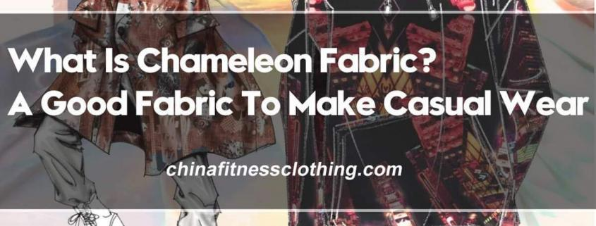 What-Is-Chameleon-Fabric-a-Good-Fabric-To-Make-Casual-Wear