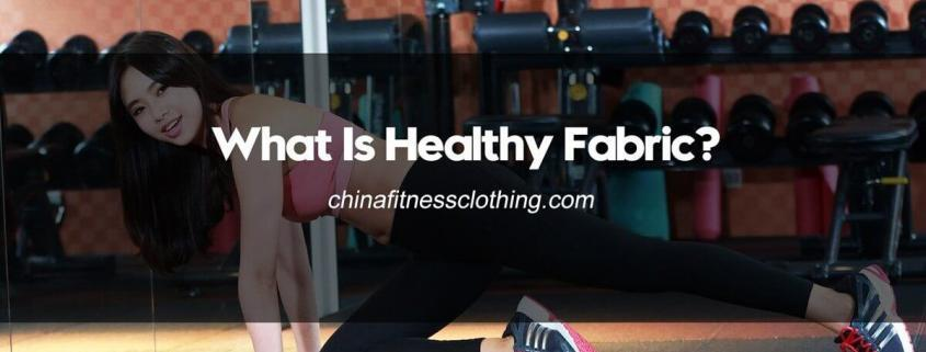 What-Is-Healthy-Fabric-A-Sandwich-Double-Sided-Cloth