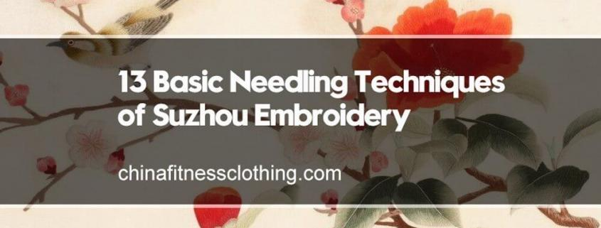 What-is-Suzhou-Embroidery