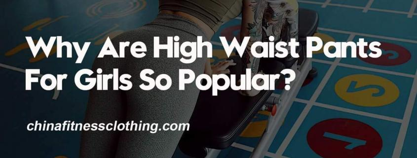 Why-Are-High-Waist-Pants-For-Girls-So-Popular