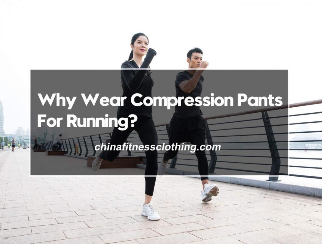 Why-Wear-Compression-Pants-For-Running-5-Benefits-of-Compression-Leggings