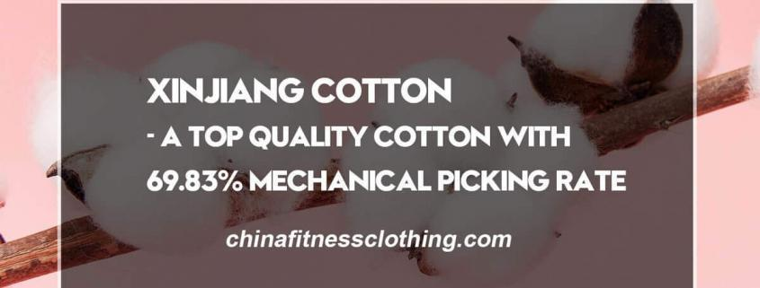 Xinjiang-Cotton-A-Top-Quality-Cotton-With-69.83-Mechanical-Picking-Rate