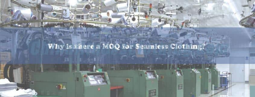 moq-seamless