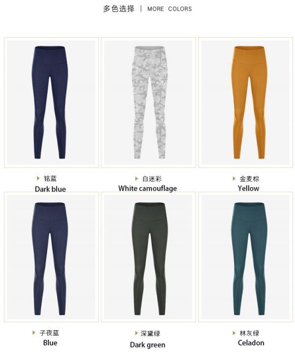 Custom Good Leggings Wholesale - High Waisted Running Leggings Custom - Custom Fitness Apparel Manufacturer