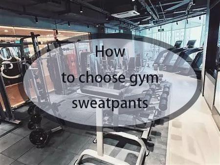 How to choose gym sweatpants