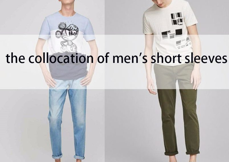 The collocation of Mens'short sleeves