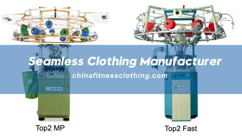 wholesale-seamless-clothing-manufacturer-chinafitnessclothing