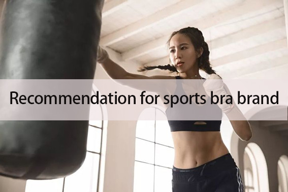 Recommendation for sports bra brand2 - Recommendation for Sports Bra Brand - Custom Fitness Apparel Manufacturer
